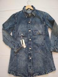 Джинсовый пиджак Fashion