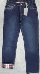 Утепленные мужские джинсы Franco Benussi
