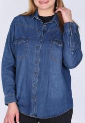 Джинсовая рубашка Whitney